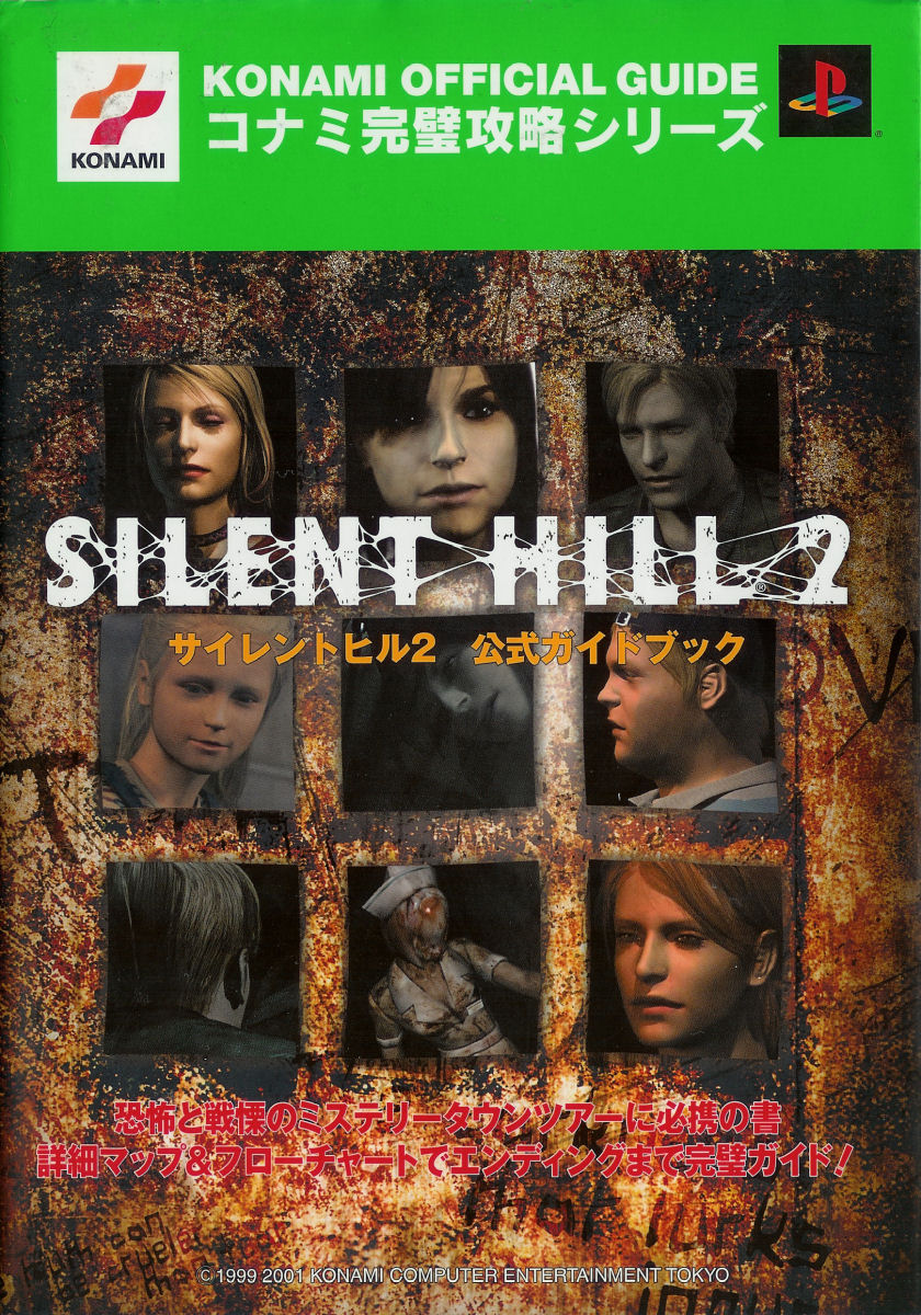 Sh2 Games And Guides